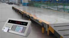 南匯老港鎮XK315地磅儀表價格