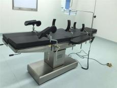 常德婦科手術床多少錢