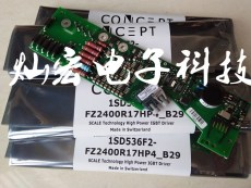 IGBT驱动板1SP0635S2M1-FZ1600R17HP4-B2