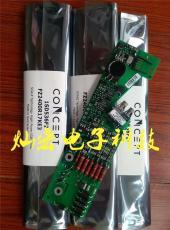 IGBT驱动板1SP0635S2M1-FZ2400R17HP4-B29