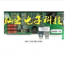 IGBT驱动板1SP0635S2M1-1MBI1600VC-120P