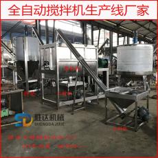 化工粉體攪拌機1噸干粉混合機金屬礦粉攪拌