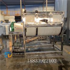 鋅粉攪拌機化工材料粉體混合機密封塵攪拌機