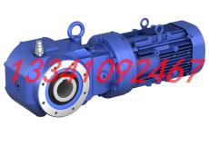 SBD電子稱專用減速機 SBD50-0.55KW申克秤減