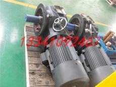 SBD50-0.55KW申克稱專用