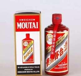宿遷回收1998年茅臺酒一瓶價查詢當天上門