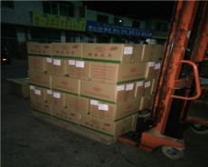 佛山到黔西縣物流服務一噸要多少錢