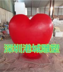 商業美陳玻璃鋼心形紅桃心雕塑定制價格廠家