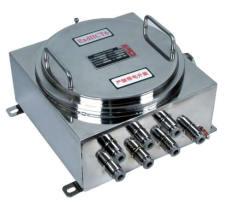 BXMD51-G防爆照明配電箱不銹鋼配電箱