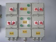 鋁合金BXMD51-T防爆照明動力配電箱