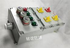 BXMD53防爆照明配電箱