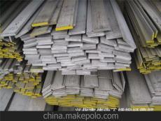 云南昆明鍍鋅扁鋼供應商