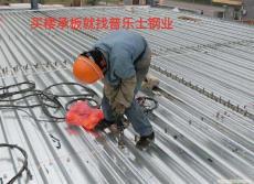 固鎮縣壓型鋼板  樓承板廠家直銷888