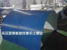 大通區壓型鋼板  樓承板廠家直銷888