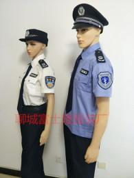 動物衛生監督制服專版 動監衛生防治服裝