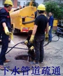 太原晉陽街清理化糞池窨井清洗疏通下水道