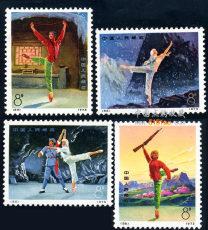 鹽城市編號郵票目前的市場價值多少錢