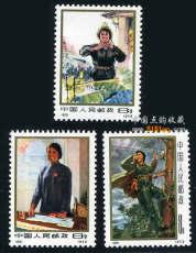 編號郵票中哪一個編號郵票最值錢呢
