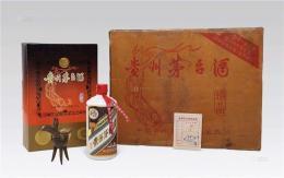 广安门回收中华名烟-多少钱一条
