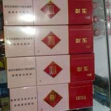 东华门回收名烟名酒-名烟回收价格