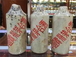 2013年飞天茅台酒回收值多少钱随时报价
