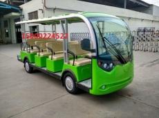 四轮景区新能源电动观光车 酒店接待电动车