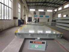 淮安市清浦区XK3190厂家电子秤配件批发