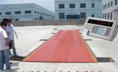 南京市秦淮区QDI-12厂家地磅销售公司