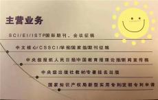 2020年版北大中文核心期刊目錄下發了嗎