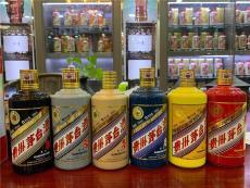 惠州原件茅臺酒回收價格-7天免費上門