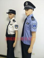 衛生監督制服圖文 衛生監督標志服配置標準
