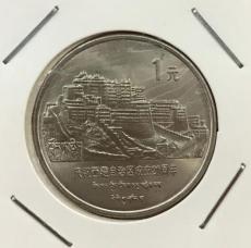 我國第一套流通紀念幣建國35周年紀念幣