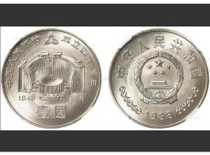 中國人民銀行建行40周年流通紀念幣價值高
