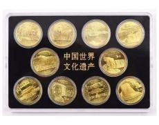 文化遺產流通紀念幣市場漲幅大的原因