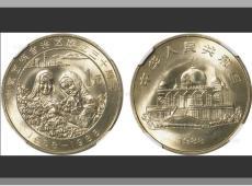 建國三十五周年流通紀念幣的發行量