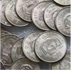 西藏成立二十周年流通紀念幣的介紹