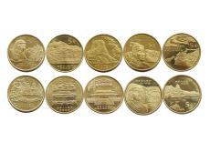 中國人民銀行建行四十周年流通紀念幣介紹