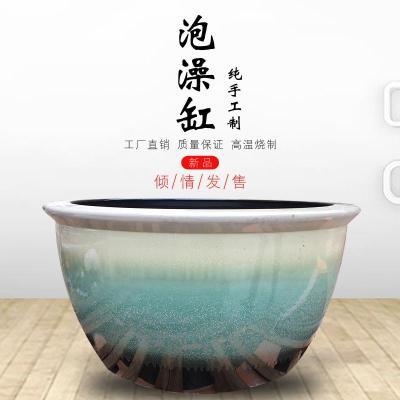 景德镇和天下一米二陶瓷洗浴大缸
