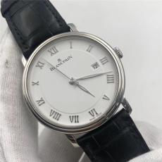 連云港寶珀手表回收 二手歐米茄手表回收