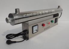 生活饮用水紫外线消毒RC-UVC-80