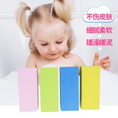 厂家定制儿童洗澡搓澡海绵