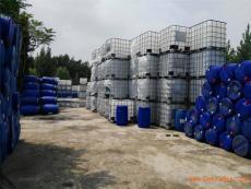 沈陽二手噸桶批發價格-200升塑料桶出售廠家