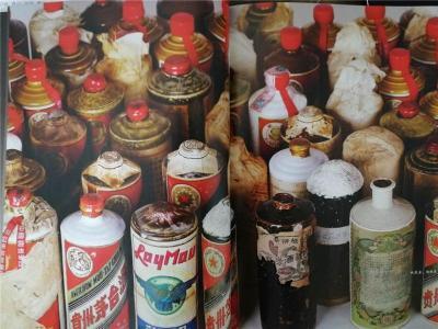 绥化回收珍品茅台酒价格值多少钱贵时报价