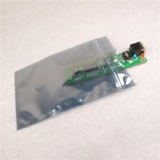 厂家直销湖南电子防静电包装袋 ESD静电袋