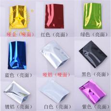 水溶性化肥鍍鋁遮光包裝袋 化工原料洗鋁袋