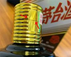 惠陽2020年茅臺酒回收-專業回收