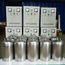 原水紫外线水箱自洁消毒器