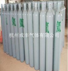 提供核磁共振成像儀用超純氦氣40升鋼瓶氦氣