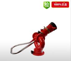 新疆手动消防水炮PS30-50固定式消防炮批发