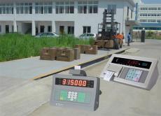 常州市句容市XK3190厂家地磅移位价格